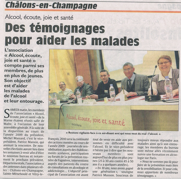 Merci au Journal l'UNION (AG 2010) 10022505122590795515851