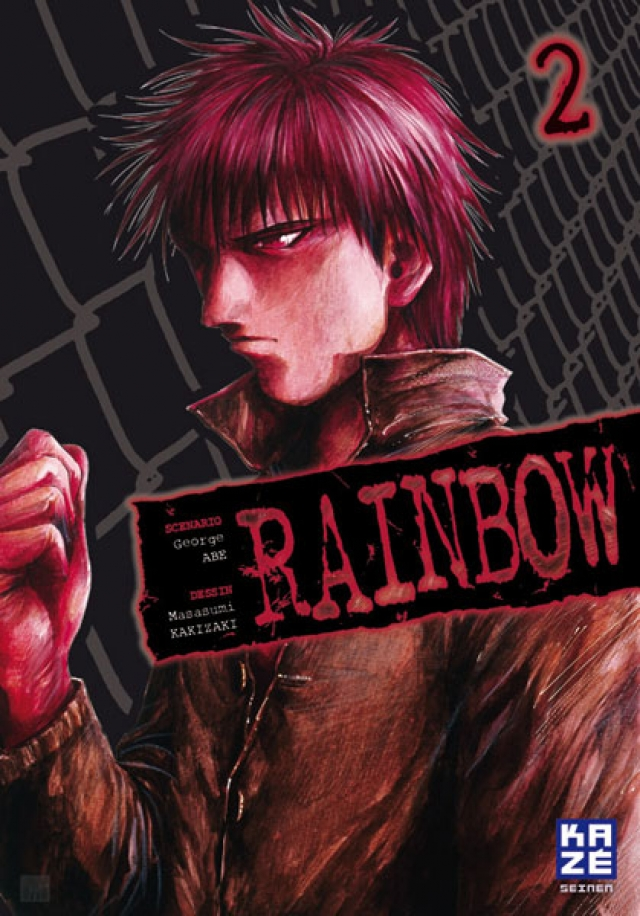 Rainbow de George Abe et Kakizaki Masasumi 100319105926735215662203