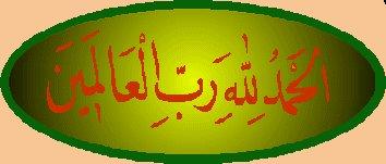 Collection Fond D'écran islamic 1005290228331086876124025