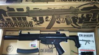 MP5SD6 Cyma blow-back !!!! 1006190234021081496256496
