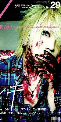 Ruki (The GazettE) 100715062613988196404280