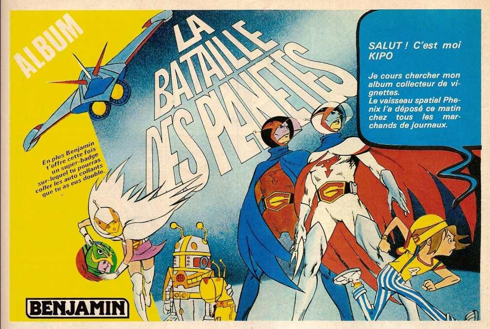 La BATAILLE DES PLANETES / GATCHAMAN... 100721123128668846436192