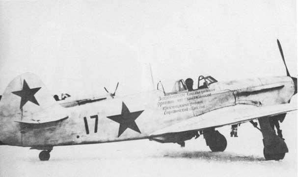 Yak-1b de Derville communement attribué à  Bizien 03/1943 100731094806534316492582