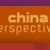 Perspectives Chinoises
